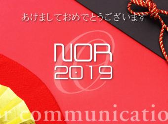 ノアコミュニケーションズ2019