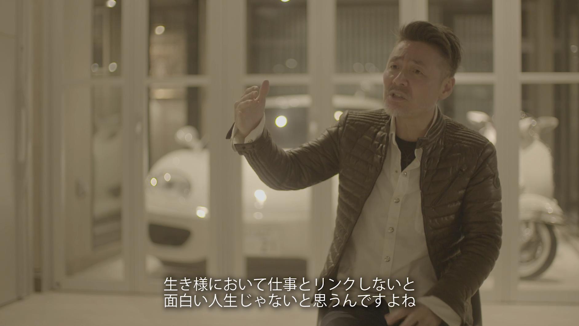 クムクム株式会社代表取締役 阿比留章雄