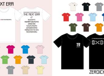 ノアコミュニケーションズアワード2019「THE NEXT ERA」記念グッズ(Tシャツ)