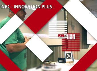 日経CNBC-INNOVATION-PLUS イノベーションプラス