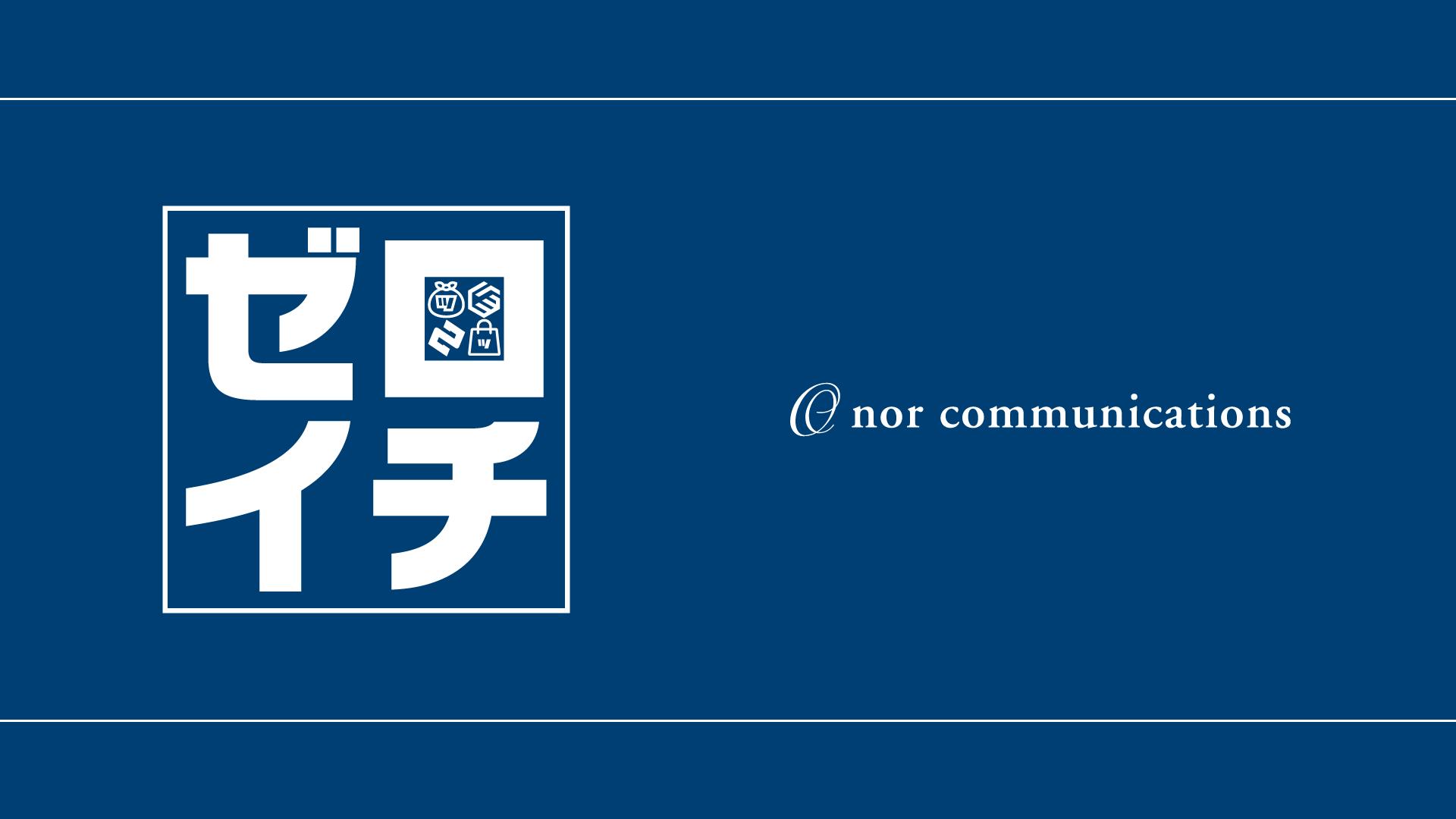 ノアコミュニケーションズ壁紙I