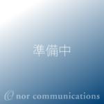 ノアコミュニケーションズプレゼンテーションツール準備中